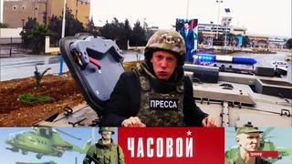 Часовой - Сирия. Военная полиция. Выпуск от