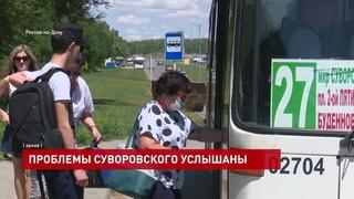 Встреча с активистами Суворовского