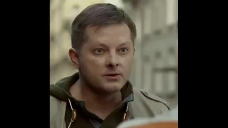 Сериал Внутреннее расследование капитан УСБ Дмитрий Титов Тито
