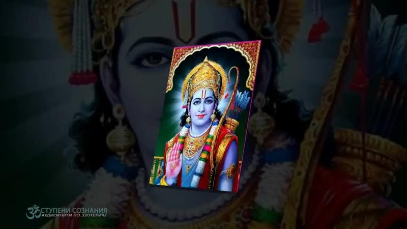 ॐ Авадхута-гита (аудиокнига, исполнитель NikOsho) ¦ Адвайта-веданта